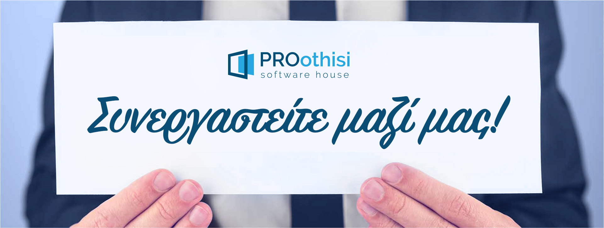 join-proothisi-team