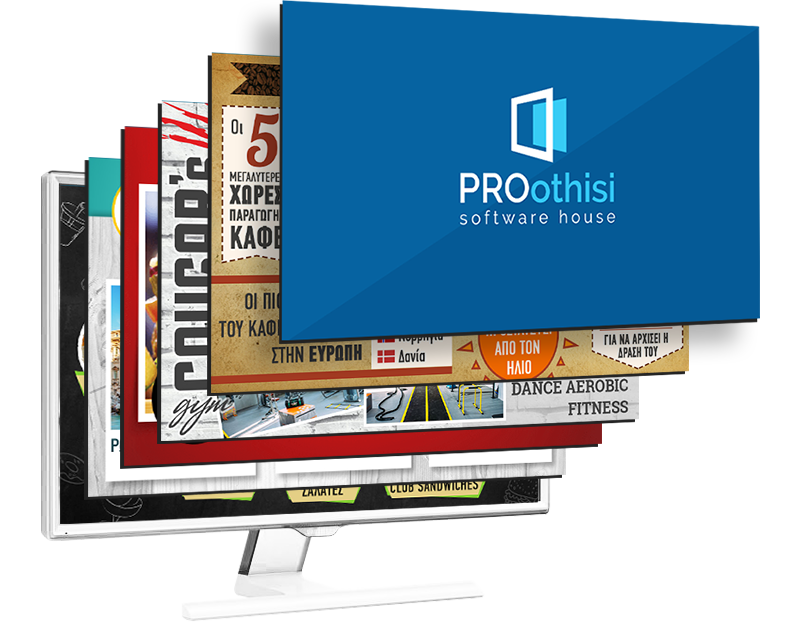 proothisi-banners